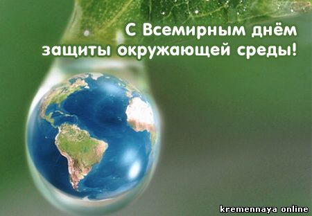 http://kremennaya.ucoz.ua/ekos/getres.php.jpg